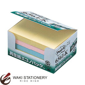 スリーエム [ポスト・イット / Post it] 再生紙 エコノパック(TM) ノート 75mm×50mm 100枚×10個パック 4色セット 6561-K