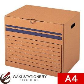 セキセイ 収納ボックス A4タテ クラフト SBF-005-00