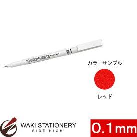 プラチナ萬年筆 マーキングペン プロユース 水性 赤 01 CS-200N#11 (01) [CS-200N] / 10セット