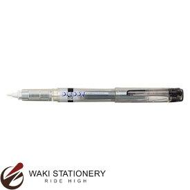 プラチナ萬年筆 PREPPY プレピーサイン マーキングペン ブラック CSIQ-150#1 [CSIQ-150] / 10セット
