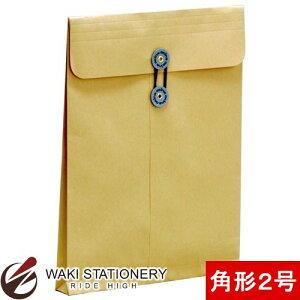 オキナ 保存袋 NO.12 角形2号 32ミリマチ付 1枚入 HE12 / 50セット