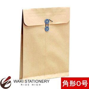 オキナ 保存袋 NO.30 角形0号 44ミリマチ付 HE30 / 50セット