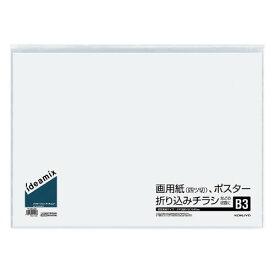 コクヨ クリヤーブック[ideamix]固定式・サイドスローB3-10枚ポケット ラ-DEAS16