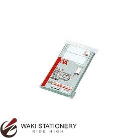 コクヨ タックフォーム 4 5/10×10 6片 100枚 ECL-136