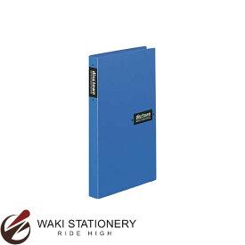 コクヨ CDファイル[ディスクタウン] 24枚収容 青 EDF-C105B