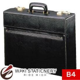 コクヨ ビジネスバッグ フライトケース B4 黒 W435×D140×H340 カハ-B4B10D