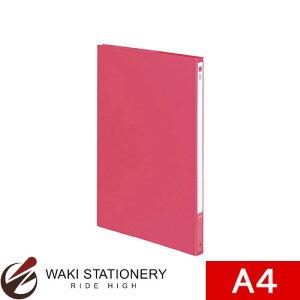 コクヨ ケースファイル 色厚板紙 A4縦 赤 フ-900NR