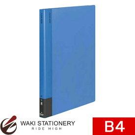 コクヨ クリヤーブック 固定式 B4縦 40枚ポケット 青 ラ-574NB