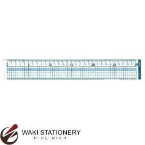 コクヨ カッター定規 メモリサイズ30cm CL-RC30