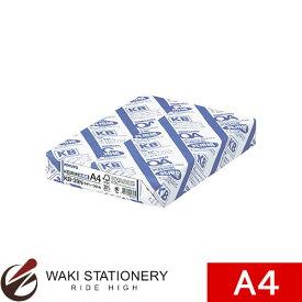 コクヨ KB用紙(共用紙)FSC認証64g/m2 A4 500枚 KB-39N / 5セット