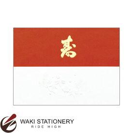 ササガワ [タカ印] 掛紙 雪 寿字入 本中(切手)判 松竹梅 8-771 / 5セット