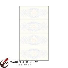 ササガワ [タカ印] マルチケット クラシック 9-1301