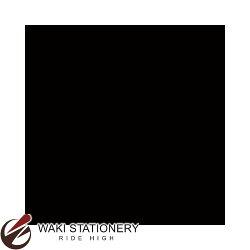 ササガワプリントカラー15cm角黒30-910セット