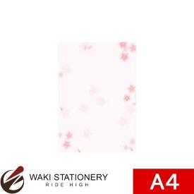 ササガワ [タカ印] OA対応和柄用紙 和ごころ A4 桜 100枚入 4-1905