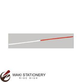 ササガワ [タカ印] 水引 15 白・赤 44-115