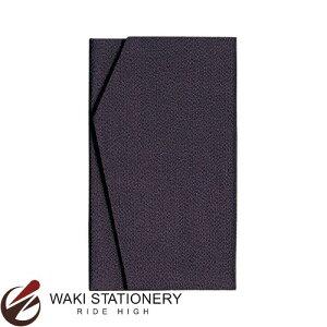 ササガワ [タカ印] 金封ふくさ 丹後ちりめん 兼用 紫 44-1202 / 5セット