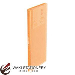 キングジム カードホルダー ヒクタス±(透明)スティック・タイプ 1列3段 オレンジ 7041Tオレ