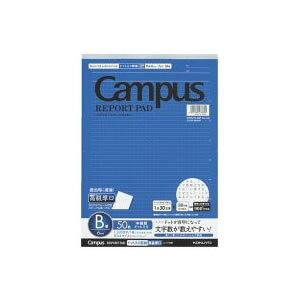 コクヨ キャンパスレポート箋(ドット入り罫線) A4 B罫 高級厚口 50枚 レ-117BT / 10セット