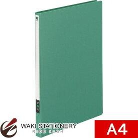 ライオン事務器 レターファイル A4S 120枚(12mm) 緑 [NO.260-A4S] 10418