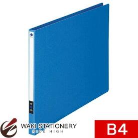 ライオン事務器 レターファイル B4E 120枚(12mm) 青 [NO.260-B4E] 10431