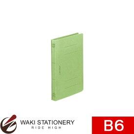 ライオン事務器 フラットファイル B6S 150枚(15mm厚) 緑 [A-549K-B6S] 10664 / 10セット
