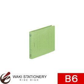 ライオン事務器 フラットファイル B6E 150枚(15mm厚) 緑 [A-549K-B6E] 10668 / 10セット