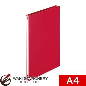 ライオン事務器 パームファイル A4S 120枚(12mm厚) 赤 [No.85-A4S] 11415