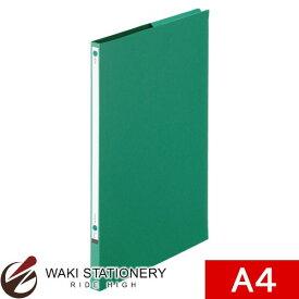 ライオン事務器 カラーファイル A4 緑 [NO.800] 12837