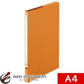 ライオン事務器 カラーファイル A4 橙 [NO.800] 12839