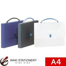 ライオン事務器 デザインケース A4 横型 透明ブルー [DS-253] 12859