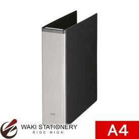 ライオン事務器 マガジンファイル A4S ブラック [MF-53WC] 15846