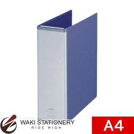 ライオン事務器 マガジンファイル A4S ブルー [MF-73WC] 15848