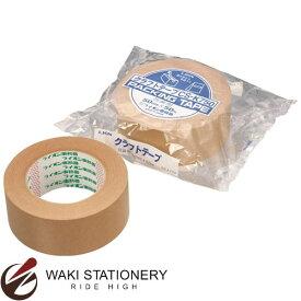 ライオン事務器 クラフトテープ [CS-K750] 87229