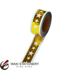 ササガワ [タカ印] メッキテープ 星大 50mm×100m 金 40-4393