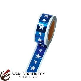 ササガワ [タカ印] メッキテープ 星大 50mm×100m 青 40-4395