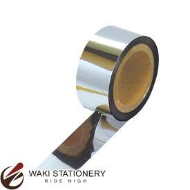 ササガワ [タカ印] メッキテープ 50mm×200m 銀 40-4474