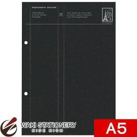 アーティミス インプレッションジャーナル A5 2穴 ブラック IJ11-18-BK / 10セット