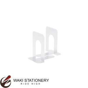 ソニック ブックエンド 大 1組(2枚) 白 DA-530-W / 5セット