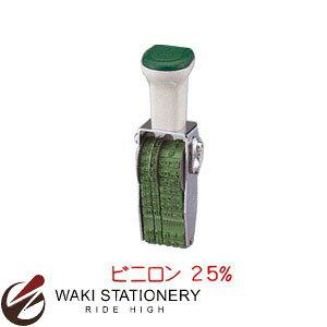 サンビー テクノタッチ回転印 紡績用(ゴシック体) 3連 5号 TK-B53