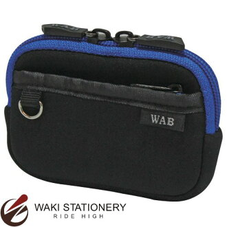 세키세이와브[벨 파우치]디지탈카메라 케이스 블루 WAB-3037-10