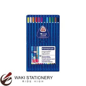ステッドラー ステッドラー エルゴソフト アクェレル 水彩色鉛筆 (インク色:12色セット) 156SB12