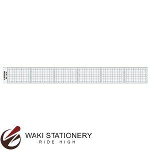 ステッドラー カッティング用方眼定規 30cm 96208-30