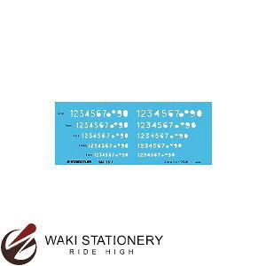 ステッドラー 文字用テンプレート 数字定規 0.5mmシャープペンシル用 98115-1【製図 用品】【シャーペン】