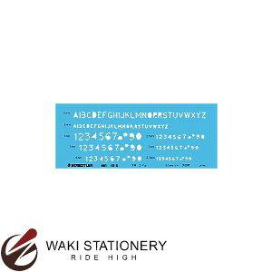 ステッドラー 文字用テンプレート 英数字定規 0.5mmシャープペンシル用 98115-5【製図 用品】【シャーペン】