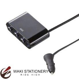 サンワサプライ USB付き3連ソケット CAR-CHR60CU【オフィス用品】