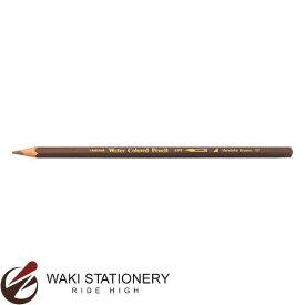 サクラクレパス 水彩色鉛筆単色 (インク色:バンダイクブラウン) EPY#17 / 10セット