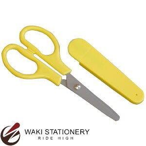 木村刃物 キャップ付きこども 子ども はさみ フッ素加工タイプ 左手用 レモン V5-135LFC 文房具