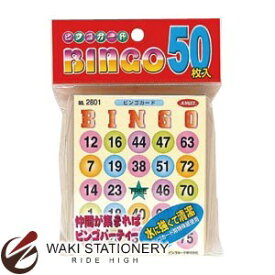 エンゼル ビンゴカード ビンゴカード BCNN50