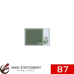 西敬 硬質カードケース B7 厚口 0.5mm CC-B75 / 20セット