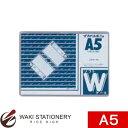 西敬 軟質ソフトダブルケース A5 0.4mm厚 CSW-A5 / 10セット